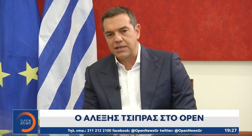 Ο ΑΛΕΞΗΣ ΤΣΙΠΡΑΣ ΣΤΟ ΟΡΕΝ