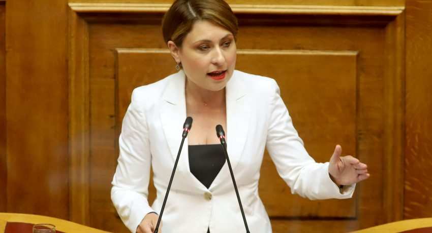 Χριστίνα Αλεξοπούλου - Βουλή