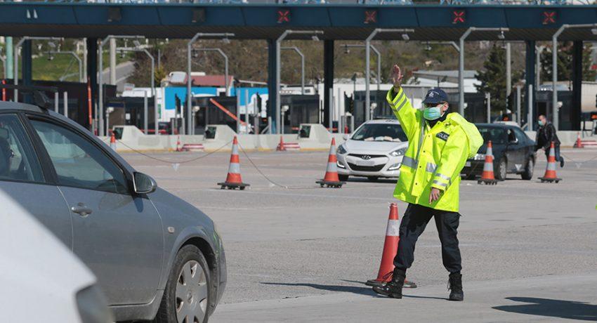 Αστυνομικοί ελέγχουν τα οχήματα που φθάνουν στα διόδια των Αφιδνών , Παρασκευή 10 Απριλίου 2020. Αυστηρά θα είναι τα μέτρα μετακίνησης του πληθυσμού ενόψει του Πάσχα, για την αποφυγή εξάπλωσης του κορονοϊού. ΑΠΕ-ΜΠΕ/ΑΠΕ-ΜΠΕ/Παντελής Σαίτας