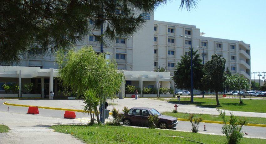 University_Hospital_of_Patras