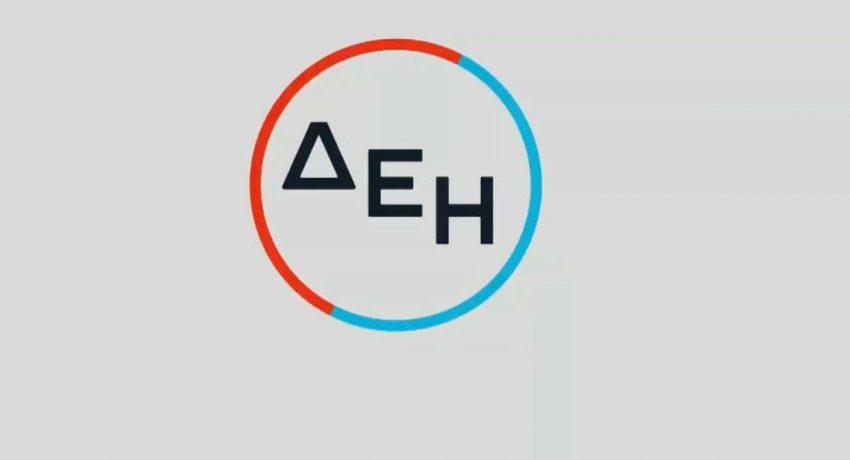 deh_new_logo_3-1200x775