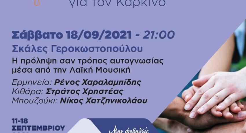 eeec katx-fb 1200x1200 - sav 18-09 - v2