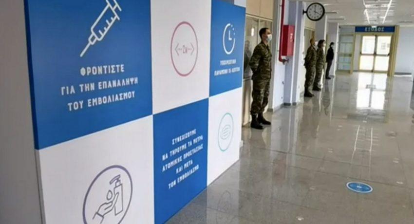 Φωτογραφία αρχείου που εικονίζει τον τότε Ευρωπαίο Επίτροπο για θέματα Ανθρωπιστικής Βοήθειας Χρήστο Στυλιανίδη να μιλάει κατά τη διάρκεια της επίσκεψής του στο αεροδρόμιο της Ελευσίνας, την  Πέμπτη 12 Σεπτέμβριου 2019.  Ο πρώην Επίτροπος της ΕΕ για την Ανθρωπιστική Βοήθεια και τη Διαχείριση Κρίσεων, είναι o νέος υπουργός Κλιματικής Κρίσης και Πολιτικής Προστασίας όπως ανακοίνωσε πριν από λίγο ο κυβερνητικός εκπρόσωπος, Γιάννης Οικονόμου. Στη θέση του υφυπουργού τοποθετείται ο πρώην αρχηγός ΓΕΑ, Ευάγγελος Τουρνάς.Δευτέρα 06 Σεπτεμβρίου 2021 ΑΠΕ-ΜΠΕ/ΑΠΕ-ΜΠΕ/ΠΑΝΤΕΛΗΣ ΣΑΪΤΑΣ