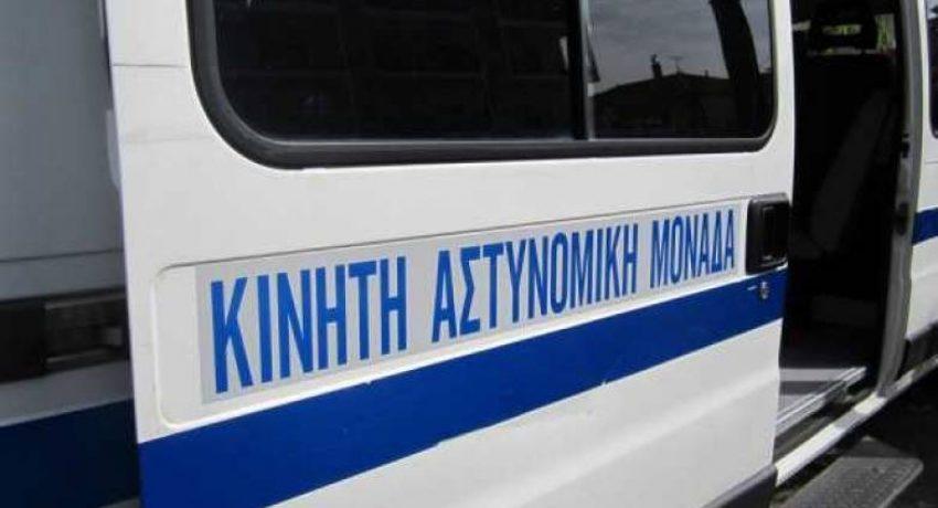 kiniti_astunoma