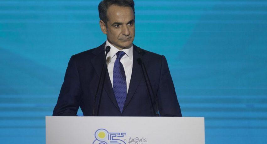 (Ξένη Δημοσίευση)Ο πρωθυπουργός Κυριάκος Μητσοτάκης μιλά στο Βελλίδειο Συνεδριακό Κέντρο στο πλαίσιο της 85ης Διεθνούς Έκθεσης Θεσσαλονίκης, Σάββατο 11 Σεπτεμβρίου 2021. ΑΠΕ-ΜΠΕ/ΓΡΑΦΕΙΟ ΤΥΠΟΥ ΠΡΩΘΥΠΟΥΡΓΟΥ/ΔΗΜΗΤΡΗΣ ΠΑΠΑΜΗΤΣΟΣ