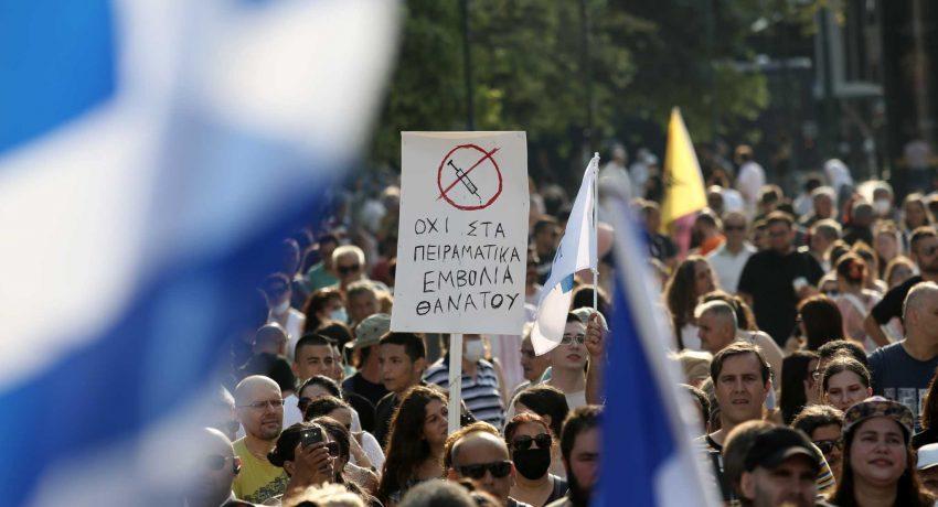 syntagma_antiemboliastes_in_2107_5-2048x1391