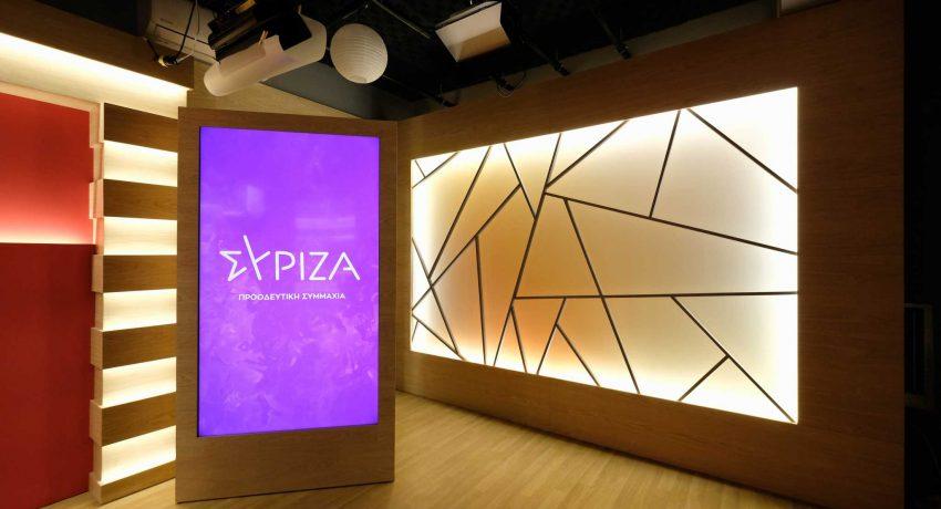 syriza_studio_koumoudourou7-2048x1365