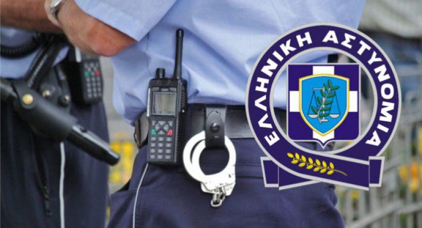 Αστυνομία-astynomia-696x413